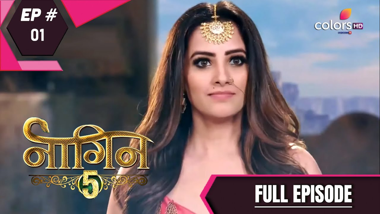 Download Naagin 5 | Full Episode 1 | With English Subtitles