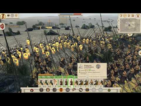 Total War Rome Remastered |