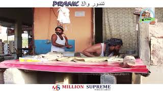 Tandoor Wala Prank | By Nadir Ali & Asim Sanata In | P4 Pakao | 2018