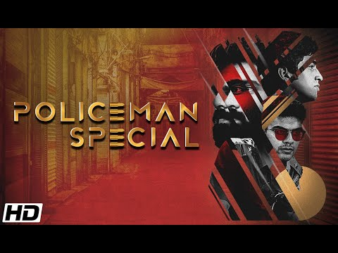 Policeman Special | Short Film of the Day