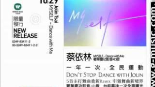 [MP3] 蔡依林 Jolin Tsai - 美人計 Dance With Me Remix (Radio Rip)