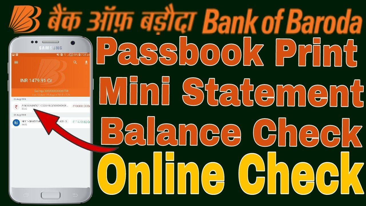 How to get mini statement from bank of baroda — photo 2