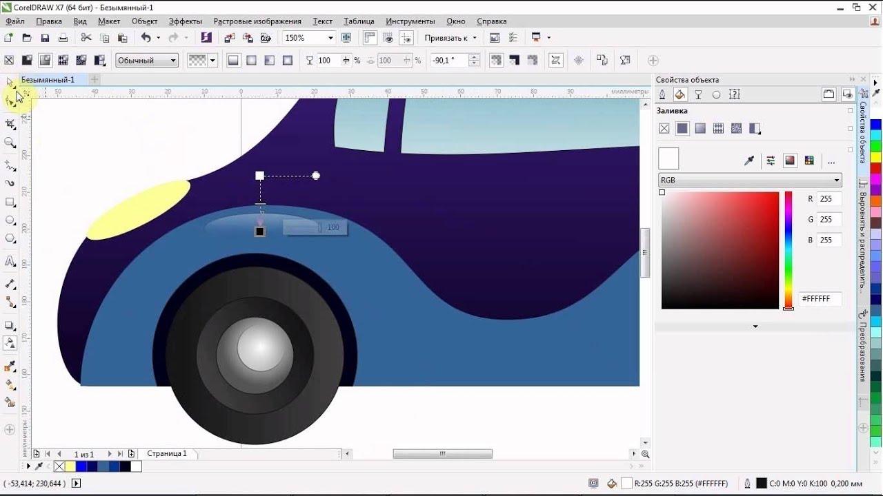 Coreldraw vector graphics - Coreldraw Vector Graphics 4