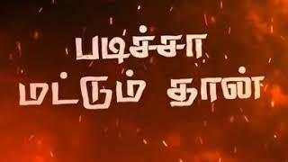 WhatsApp status Hacvo brother songs Tamil.......#new 😍😍😍
