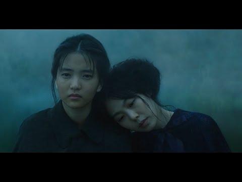 The Handmaiden 小姐 아가씨 FMV Kim Min Hee X Kim Tae Ri 金敏喜X金泰梨