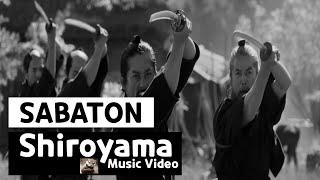 Sabaton - Shiroyama (Music Video)