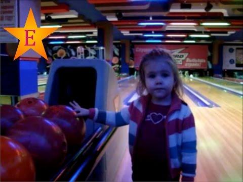 Боулинг клубы: развлекательный центр для всей семьи