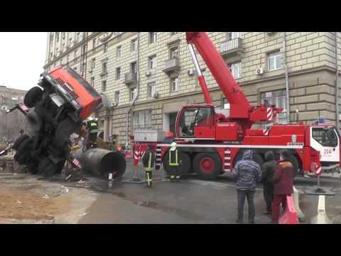 Падение строительного крана на Кутузовском проспекте
