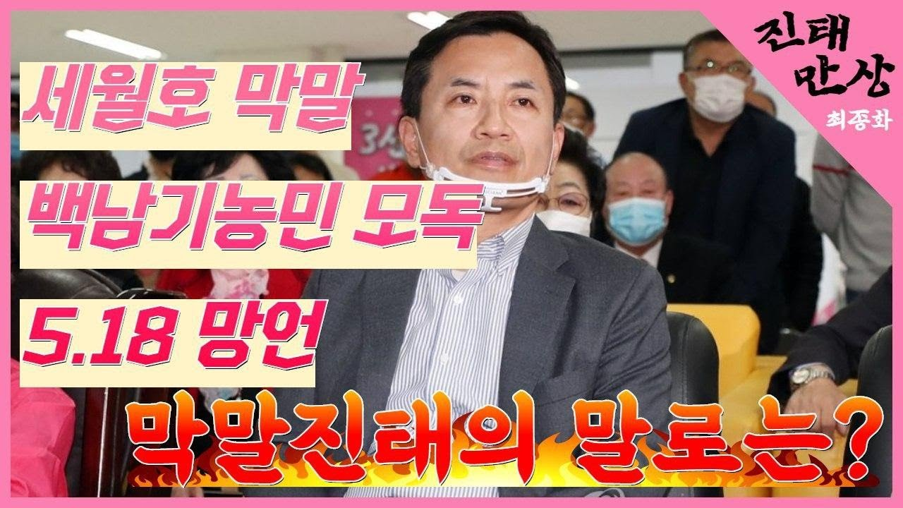 '막말의 세계 최종화'유신공주 호위병으로 살아온8년 총정리! (하)