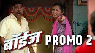 Boyz Marathi Film | Promo 2 Follow Us : https://facebook.com/BoyzMa...