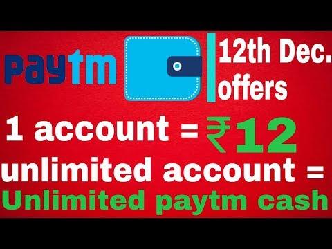 ₹12 paytm cash for every paytm user || 12th December paytm offer
