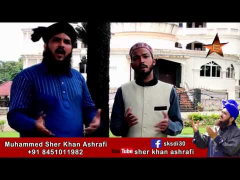 UNKI JAAME JAM AANKHE   MUHAMMED SHER KHAN ASHRAFI   OFFICIAL VIDEO ALBUM 2015