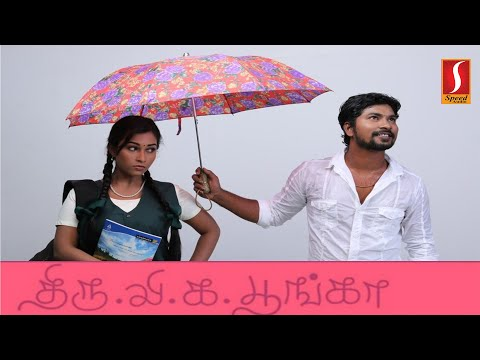 (2019)-full-tamil-family-action-movie- -new-south-indian-action-movies- -south-movie-2019-upload-hd