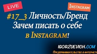 The Instagram Book