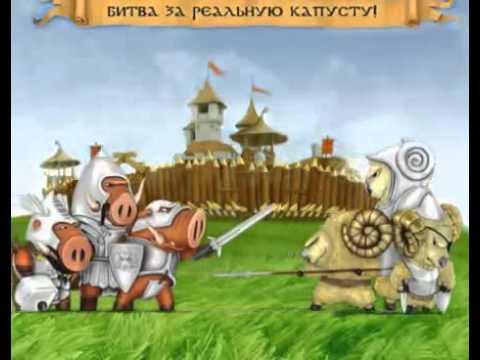 «Ботва онлайн»: Битва за реальную капусту