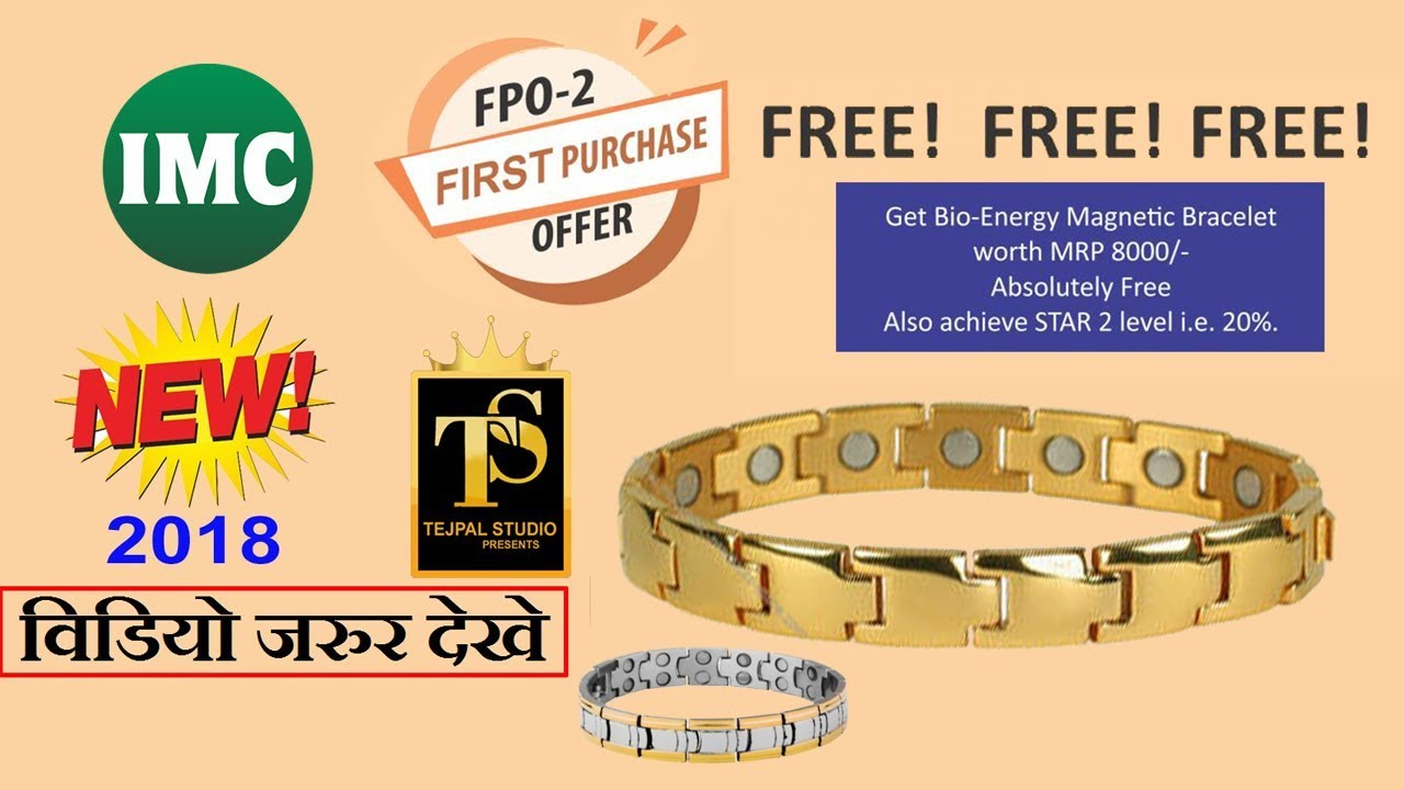 5819944aba6fc IMC First Purchage Offer - 2 Tejpal Studio Presents Braclete Offer by  Tejpal Official