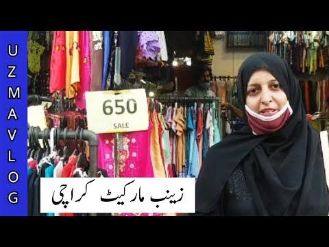 Zainab Market Karachi | Shopping Vlog | Money Saving Tips In Pakistan | Shopping Haul #chefuzmavlog