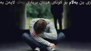 Ayub- Ali -Warzi -Dabran