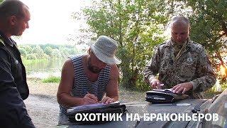 Охотник на браконьеров. 7 серия. Волынская область