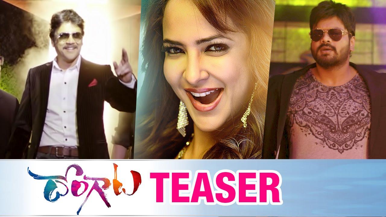Dongaata Movie Teaser