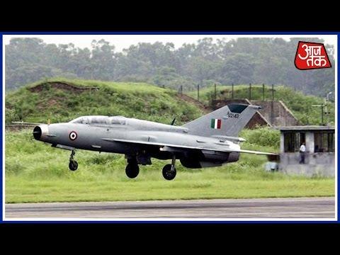 Emergency Landing Of MIG 21 Fighter Jet In Srinagar , Pilot Is Safe