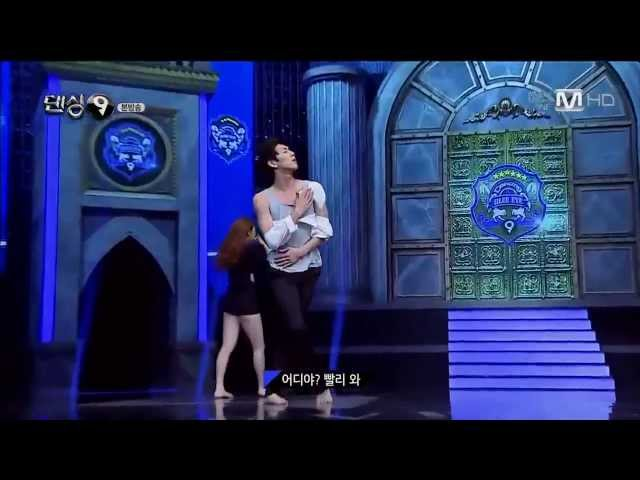 [??9/Dancing9 Ep.5] ???/???/???/???/??? (Where is the Love)