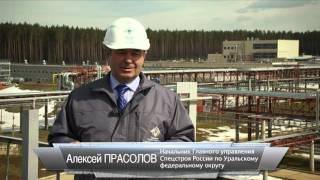 Спецстрой России Кизнер УХО