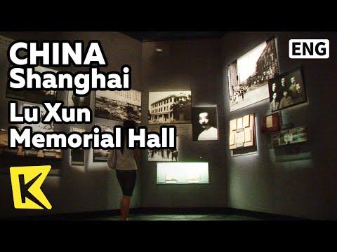 【K】China Travel-Shanghai[중국 여행-상하이]위대한 사상가, 루쉰 기념관/Grave/Lu Xun Memorial Hall