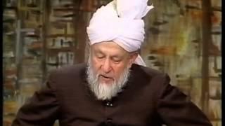 Tarjumatul Quran - Sura' al-Shoara [The Poets]: 7 - 55