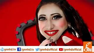 Joke Dar Joke | Comedy Delta Force with Hina Niazi & Tahir Sarwar Mir | Ep 18 | GNN | 23 Sep 2018