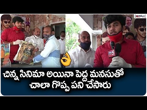 Chakri Brother Mahit Narayan Helping To Poor People | Parari Movie Team | Raatnam Media