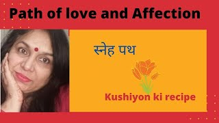 खशय क रसप-Recipe of Happiness-Path of love and affection .सनह पथ