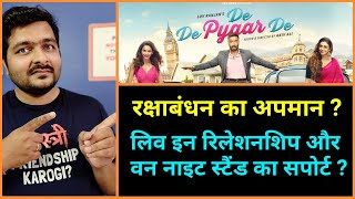 De De Pyaar De - Reply to Comments | Discussion