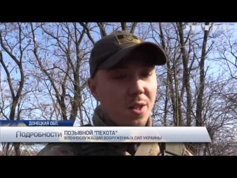 На Донбассе боевики используют новое вооружение против ВСУ
