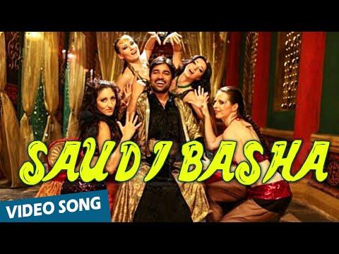 Saudi Basha Official Video Song | Va Quarter Cutting