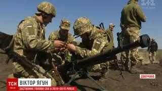 Первый бой 4 года назад военного конфликта в Донбассе