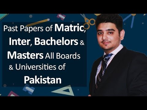 BSc Past Papers 2017 | 2017 Past Papers of BSc