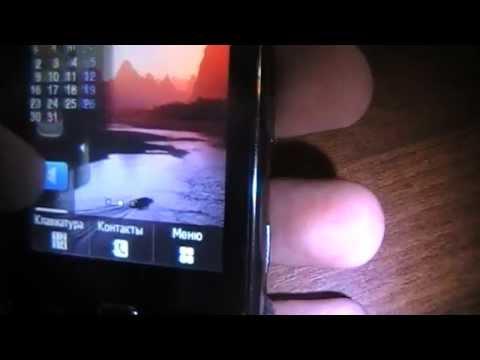 Мобильный телефон «Samsung Star GT-S5230»