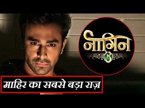 Mahir's Biggest Secret | Naagin 3 Latest Update | 8 July 2018