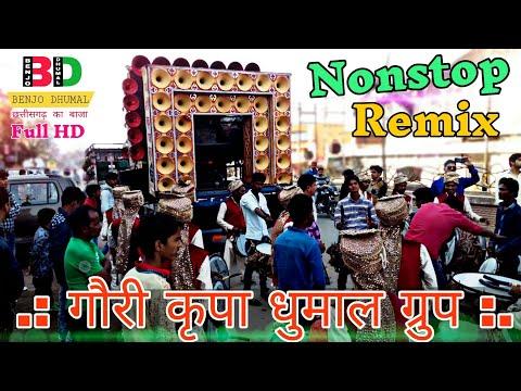 Dhumal Nonstop Remix - Gouri Kripa Dhumal Durg | Benjo Dhumal | Wedding Performance 2016
