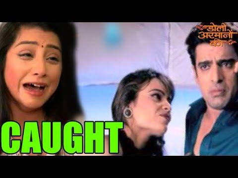 Doli Armaanon Ki : OMG! Urmi CAUGHT Samrat Cheating ...