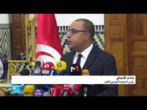تونس: رئيس الحكومة المكلف يتجه إلى تكوين حكومة تكنوقراط  - نشر قبل 4 ساعة