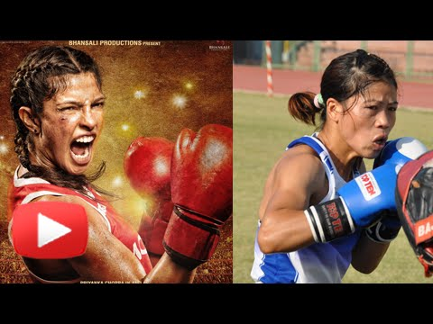 Real Mary Kom Missing At Priyanka Chopra's Mary Kom Film Trailer Launch!