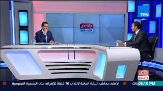 مصر في أسبوع - حلقة يوم الجمعة 18 أغسطس 2017 - كاملة