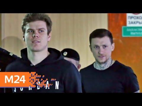 """""""Московский патруль"""": началось слушание дела Кокорина и Мамаева - Москва 24"""