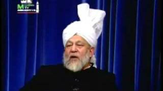 The Advent of the Messiah (Part 4) (Urdu)