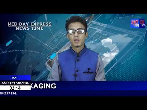 KARBI MID DAY NEWS 19 08 20147