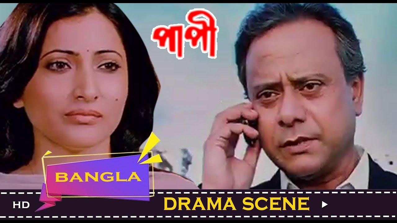 ন্যায় বিচার দিতে রাস্তায় বসল আদালত | Prosenjit | Sayantika | Paapi | Drama Scene | Eskay Movies