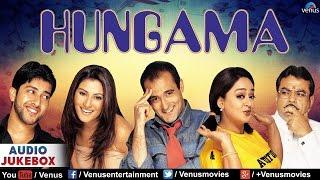 Hungama Audio Jukebox | Akshaye Khanna, Aftab Shivdasani, Rimi Sen, Paresh Rawal |