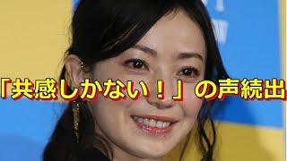 女優の菅野美穂(40)が10月13日放送の『A-studio』(TBS系)に出演。自...